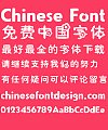Small red flowers Font-Simplified Chinese