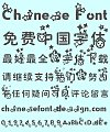 Stars and bear Font-Simplified Chinese