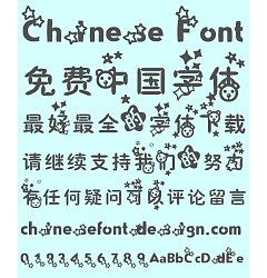 Permalink to Stars and bear Font-Simplified Chinese