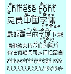 Permalink to Elegant Rounded Art pattern Font-Simplified Chinese