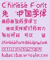 Elegant plant art pattern Font-Simplified Chinese