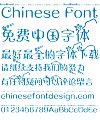 Beautiful peach blossom pattern Font-Simplified Chinese
