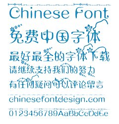 Permalink to Beautiful peach blossom pattern Font-Simplified Chinese