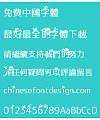 Young dream Font-Simplified Chinese
