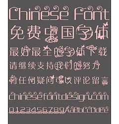 Permalink to Classical lotus Font-Simplified Chinese