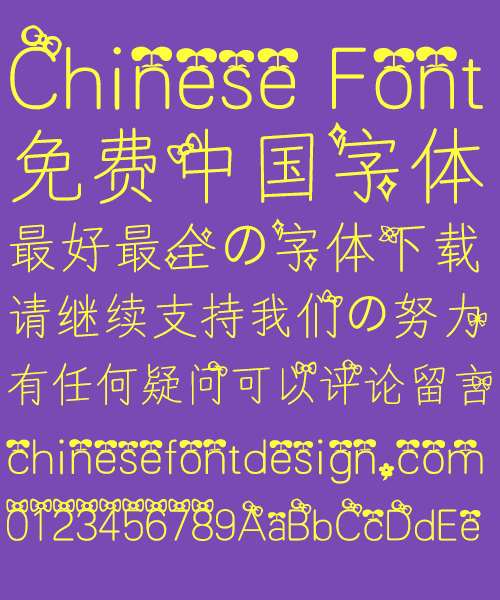 Seedlings of cereal crops Font-Simplified Chinese