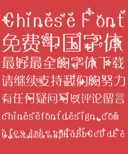 Butterfly and cherry blossoms Font-Simplified Chinese
