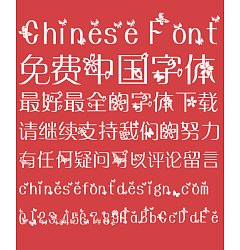 Permalink to Butterfly and cherry blossoms Font-Simplified Chinese