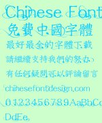 Line art Font-Traditional Chinese