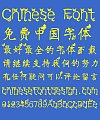 Regular Script butterfly Font-Simplified Chinese