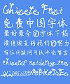 Beautiful peach blossom Font-Simplified Chinese
