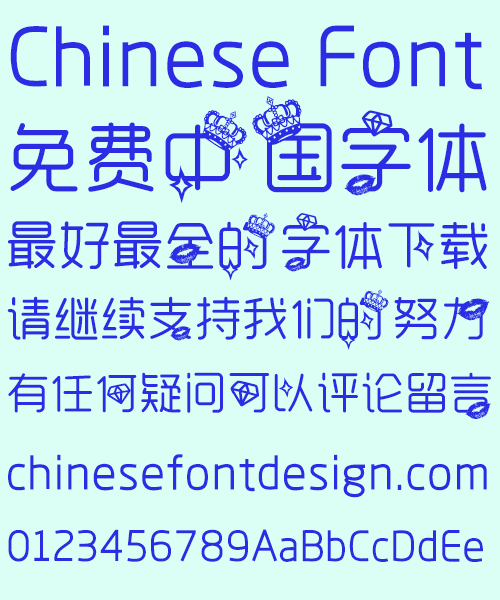 Crown diamond Font-Simplified Chinese