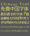 Butterfly love Font-Simplified Chinese