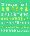 Dream Paris Font-Simplified Chinese