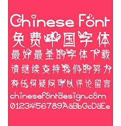 Permalink to Elegant summer Font-Simplified Chinese