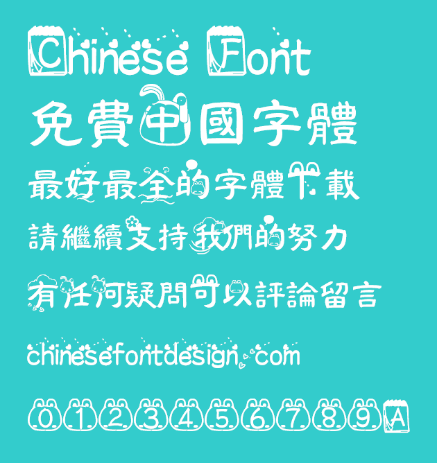 Lovely rabbit diary Font-Simplified Chinese