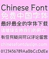 Lovely handwritten rounded Font-Simplified Chinese