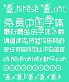 Cage art pattern Font-Simplified Chinese