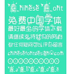 Permalink to Cage art pattern Font-Simplified Chinese