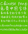 Handwritten China Font-Simplified Chinese