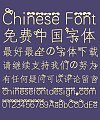 Burgeen Font-Simplified Chinese