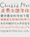 Super cute bubble China Font-Simplified Chinese