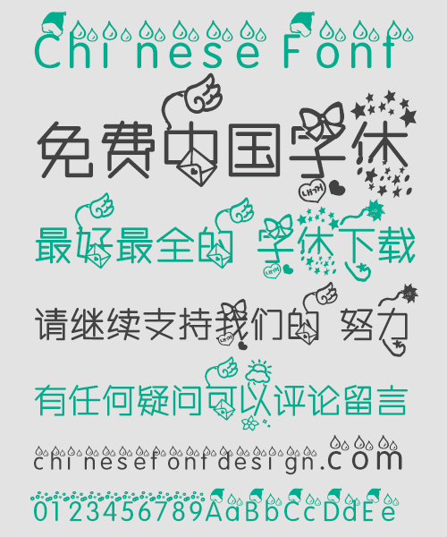 Writing hildhood Font-Simplified Chinese