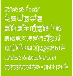 Permalink to Beautiful flowers Font-Simplified Chinese
