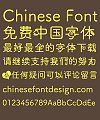 Lovely child Font-Simplified Chinese