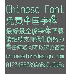 Permalink to Lin Ying Love Font–Simplified Chinese