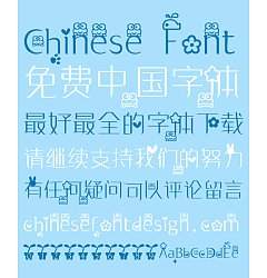 Permalink to Super cute frog Font-Simplified Chinese