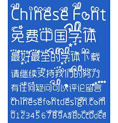 Permalink to Lovely rabbit ears Font-Simplified Chinese