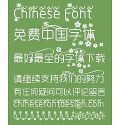 Permalink to Rounded corners Decorative pattern design Font–Simplified Chinese