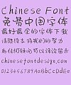 Marker pen to write Font-Simplified Chinese