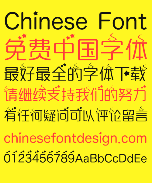 665464564646 Elegant star symbol Font Simplified Chinese Simplified Chinese Font Cute Chinese Font