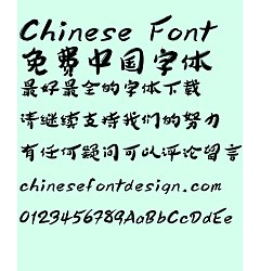 Permalink to Su xin Shi rough Font–Simplified Chinese