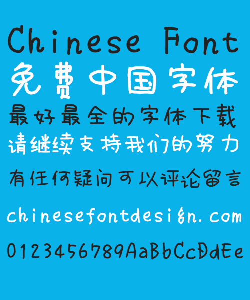 Lovely handwritten kids Font-Simplified Chinese