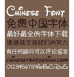 Permalink to Love graffiti Font-Simplified Chinese