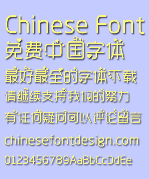 Small ears (Droid Sans Fallback) Font-Simplified Chinese