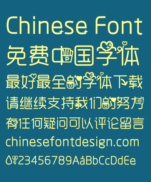 14dsdf Lovely children Font–Traditional Chinese Simplified Chinese Font Kids Chinese Font