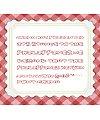 SpringBump Font Download