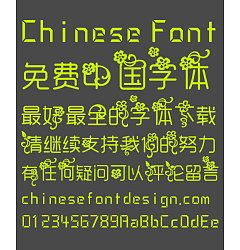 Permalink to The plum flower patternt Font-Simplified Chinese