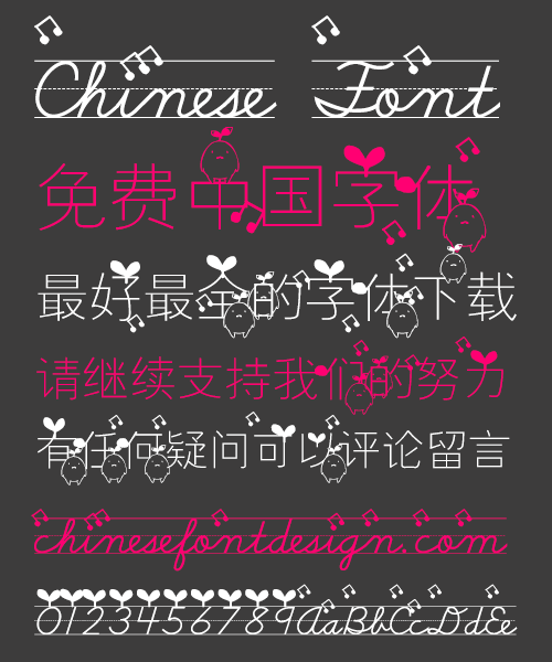 65 Music bird Font Simplified Chinese Simplified Chinese Font Cute Chinese Font