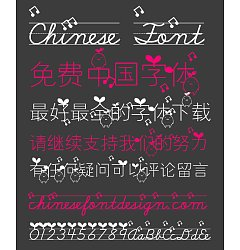 Permalink to Music bird Font-Simplified Chinese