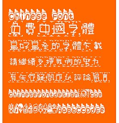Permalink to Baby chocolate Font-Traditional Chinese