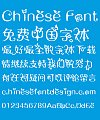 Rose and butterfly Font-Simplified Chinese