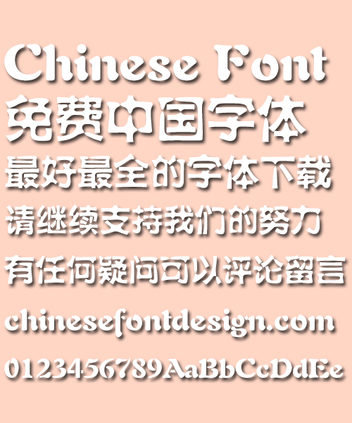 Hazy Bold Figure Font-Simplified Chinese