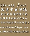 Yu Wei Seal Script Font-Traditional Chinese