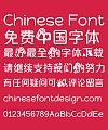 Christmas Font-Simplified Chinese