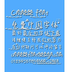 Permalink to Afternoon tea and music Font-Simplified Chinese